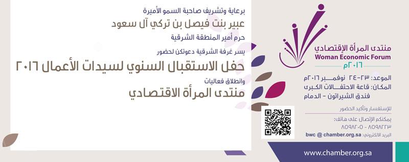 ads_new1.jpg